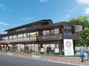 <<4月リニューアルオープン>>芦ノ湖や自然の絶景が楽しめるお食事とお土産処です。