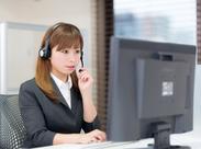 憧れのオフィスワーク、始めませんか? 高時給1100円のコールスタッフを募集! 初心者から経験者まで、どんな方でも大歓迎です♪