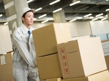 <物流大手>安心の日通グループ★ 「働きやすさ」で選びたい方におすすめです!! ※画像はイメージ