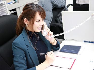求人 コールセンター 東京