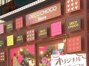 渋谷駅チカ♪徒歩5分!人気エリアで楽しく働こう!最近では海外のお客様のご来店も増加中です◎