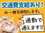 ≪お仕事イロイロ★≫ 日本全国にお仕事多数!アナタの希望に合ったお仕事がきっとあります♪まずは登録してみましょう!