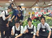 野菜や果実に詳しくなくてもOK!経験・知識は一切不問です♪先輩スタッフがしっかりフォローするので、ご安心ください!