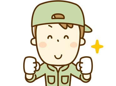 【外観検査STAFF】\月収19万円以上/カンタン作業でしっかり稼げる◎モクモク作業が好きな方にピッタリ♪《入社祝い金5万円》あり!!