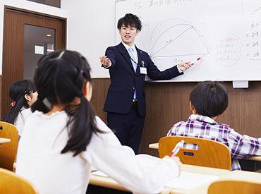 栄光ゼミナールの集団授業は十数名程度の少人数制。これまでの勉強で工夫した点や効率のよい覚え方などを生徒に教えて下さい♪