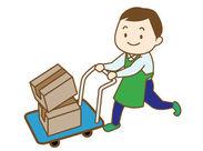 荷物を台車に乗せて指定の場所に持っていく…たったそれダケ◎穴場バイト★誰でもスグに覚えられるお仕事ですよ♪