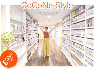最新システムを導入した新しいネットカフェ★ ドリンクバーも自動販売機対応◎