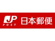 《日本郵便で働こう》 初めてでも安心!普通自動車免許・原付運転免許があればOK★
