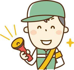 ◯未経験の方もあんしん◯2名1組のチーム制で先輩がサポート☆はじめに研修があるので安心です!●出張面接OK●※イメージ画像