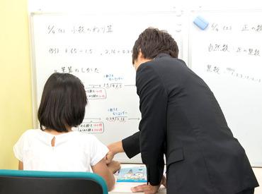 """最大2人までの個別指導なので、生徒ひとりひとりとしっかり向き合えるのがPoint♪まずは""""勉強の楽しさ""""を教えていきましょう!"""