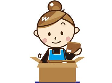 【精密機械の検査・梱包】登録のみもOK★三重県内にお仕事多数あり♪女性スタッフ活躍中