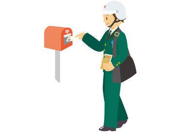 [〒] 街の郵便屋さんとして、一緒に皆の大事な想いを届けませんか? 少しでも気になった方は、ぜひこの機会にご応募ください◎