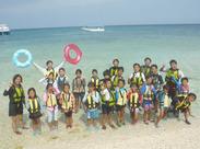 みんなで楽しみながら働けるリゾートバイト♪海や山などツアー地は多数あります♪子ども達と一緒に楽しい思い出を作りませんか!