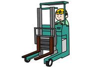 倉庫内でリーチリフトスタッフ募集! ◆深夜の高時給でサクサク稼げる◆