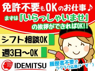 放課後3hのスキマバイトで月4万円~おこづかいGET☆ 扶養内希望の主婦(夫)さんも、日中×平日で月5万円~家計にプラス◎