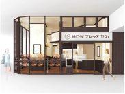 <アクセス最高◎> 稲毛海岸駅駅の構内にあるお店♪お仕事前後に学校やお買い物に便利です!土日に勤務できる方大歓迎★
