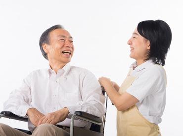 <初パート><お久しぶりパート>も安心♪ 利用者さんである高齢者さんとの 会話・身の回りサポート◎ ※イメージ画像