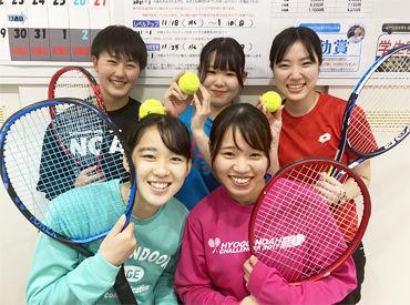 Staff同士ほんとに仲良し◎ 「ありがとう」を当たり前に♪ それが<テニススクール・ノア>!! 定着率が高く雰囲気良しの職場★