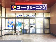 ベルク内にあるから、お買い物も便利♪休憩時間に、ささっと買いにいけます*