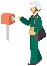 【郵便配達・集荷】【〒】街の郵便屋さん=3〔朝〕or〔昼スタート〕選べます♪決まったエリア内の配達→道に迷うこともありません♪