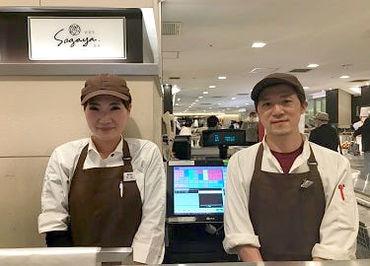 伊勢丹新宿内に昨年11月にOPENしたお店! 未経験でも全く問題ありませんよ~♪先輩スタッフが丁寧に教えます◎