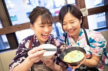 【キッチン/ホール】顔採用でもコミュ力勝負でも、ありません。キラキラ輝けば、誰だって美しい。塚田農場のある、生活。始めませんか?