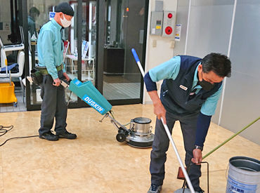 \自宅でも役立つ掃除技術が身につく★/ 未経験の方にも丁寧に教えていきます◎