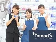 白と青を基調としたアメリカのドラッグストアをイメージした店内★*流行の商品もイチ早くチェック♪!!