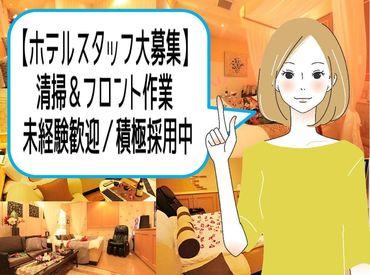 【コロナ対策は万全です♪】 全室自動精算機対応ですので、お客様とは電話越しでの対応がほとんどです!