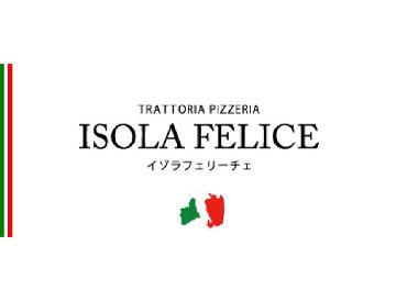 < イタリアンのノウハウを学べる!! > 将来的に独立したい方のご応募も大歓迎◎ 経験/知識がなくても大丈夫です♪