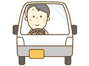 東村山や東大和、立川などを中心に、個人宅をまわります◎初めは先輩が一緒に乗って教えるので、未経験でも安心してくださいね!