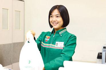 大麻エリアだけでなく、文京台や厚別北・野幌からも応募多数!