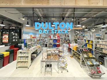【インテリア雑貨の販売】オシャレな新店舗★キラキラピカピカ!!開放感バツグンの店内で、海外ブランドのような雑貨に囲まれて、お仕事♪