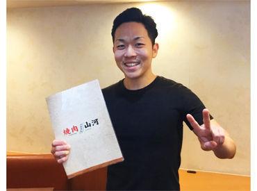 【焼肉店のホール】もはや『焼肉山河 西新井店』部⁉(笑)サークルみたいに楽しいバイト★夢を追いながら&学業両立…応援します!