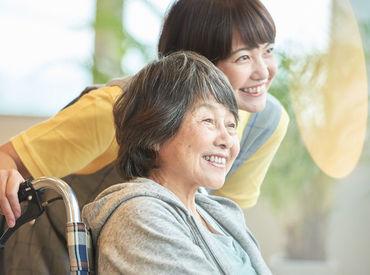 【夜勤専従!!介護の資格・経験がある方、歓迎】 扶養内のシフトもOK◎ 20~60代の方まで活躍中です!! ※画像はイメージ