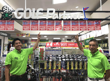 """【ゴルフショップSTAFF】ゴルフが好きな方も、そうでない方も!""""優しさ120%""""の店長がサポートします♪+゜「あ、来週シフト0だ( ゚Д゚)」⇒OKです★"""