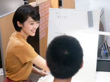 \未経験さん大歓迎/ 「将来、教員を目指している」というあなたにもピッタリ♪ !人柄重視の採用です☆