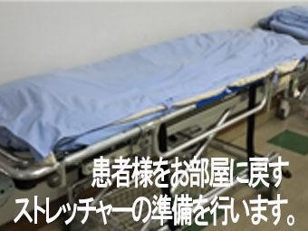 手術に入る前の医師や看護師さんへオペガウンを着せたり…手術室の清掃や器材を洗うお仕事なので、患者様の体には触れません♪