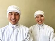 【くら寿司】の軽作業スタッフを大募集♪ 未経験歓迎!あなたもスグに活躍できますよ◎