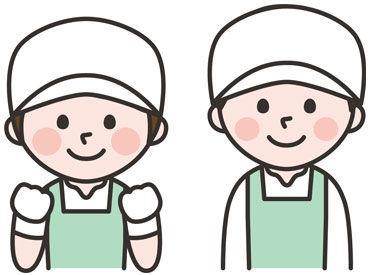 作業はとってもシンプル♪*。 サポート業務がメインです◎ 未経験の方も始めやすいお仕事!