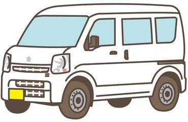 【AT免許のみOK】 運転頂くのは、軽バン! 車は会社で準備します♪  ※画像はイメージ