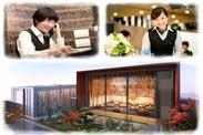 水・緑・空が彩る寛ぎの空間「岡山モノリス」 お客様の幸せな1日をお手伝いするお仕事* 憧れのブライダルバイトを始めませんか?