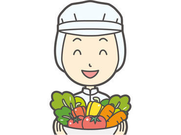≪シンプル作業が魅力♪≫ スーパーで売られているサラダの盛付・パック詰めetc…♪ 未経験の方でも時給1110円スタートです!