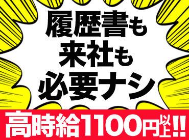 【イベントSTAFF】\履歴書も!!/\来社も!!/必要なし♪【毎年大人気★】【今だけ!!】≪11月25日26日≫は大阪マラソンのお仕事あり◎