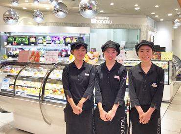 *.★関西で有名なフルーツ専門店★.* 接客・販売未経験OK! 「スイーツが好き」「趣味はカフェ巡り」という方も歓迎です♪