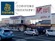 *TSUTAYA袋井国本店* スポーピアシラトリの1Fにある店舗です♪ 自転車・車・バイク・徒歩・バス‥通勤はなんでもOK!
