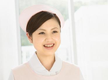 【看護師】▼残業なし&時給2200円で安定収入▼サポート体制◎心強い当社staffに頼れます。━出張登録可!あなたの最寄りでOK♪━