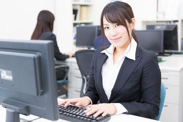 【シフト管理などのマネジメント】オペレータのシフト管理などのマネジメントのお仕事です!その他も新人研修などやりがいのある業務をお任せします♪