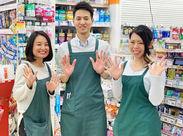当店のスタッフは、学生~主婦(夫)までさまざま。だけど、みんな仲がイイんです♪だから、未経験の方でも働きやすい職場ですよ!