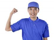 ≪男性スタッフ多数活躍中≫特別な経験は必要ありません。午前中に適度に体を動かして働きませんか?※写真はイメージです。